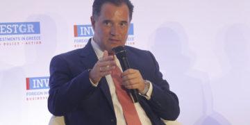 O υπουργός Ανάπτυξης και Επενδύσεων Άδωνις Γεωργιάδης μιλάει στο 4th InvestGR Forum 2021 την Τετάρτη 14 Ιουλίου  2021 (φωτ.: ΑΠΕ-ΜΠΕ/ Αλέξανδρος Βλάχος)