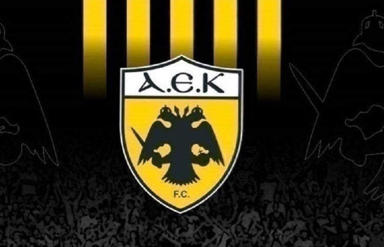 (Φωτ.: aekfc.gr)
