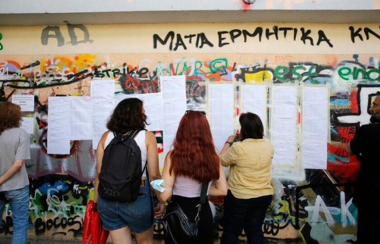 Γονείς και μαθητές αναζητούν τα ονόματα των υποψηφίων στους πίνακες με τις βαθμολογίες των υποψηφίων των Πανελλαδικών Εξετάσεων, έξω από το σχολικό συγκρότημα της Γκράβας στο Γαλάτσι (φωτ.: ΑΠΕ-ΜΠΕ/ Αλέξανδρος Βλάχος)