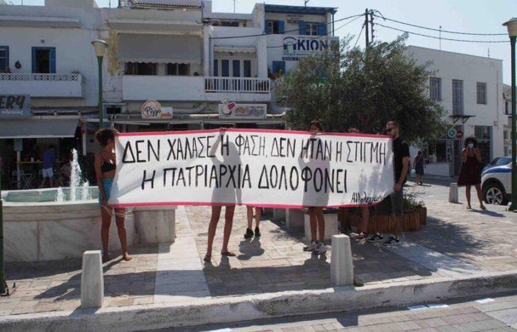 Συγκέντρωση ατόμων που καταδικάζουν την πράξη του 30χρονου έξω από  το Πρωτοδικείο Νάξου  (naxostimes.gr)