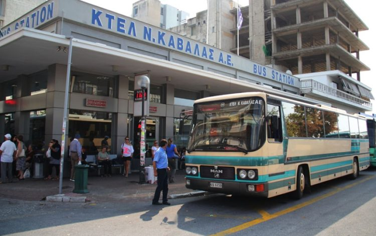 (Φωτ. αρχείου: kavalawebnews.gr)