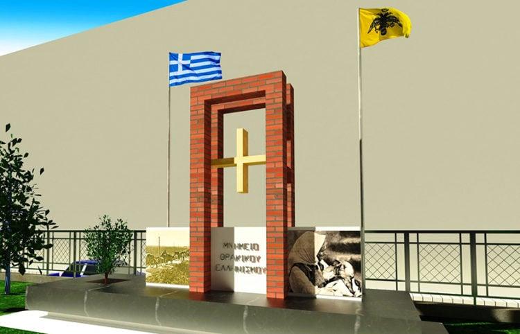 (Πηγή: reportal.gr)