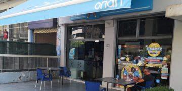 Το κατάστημα ΟΠΑΠ του κ. Μιχάλη Τσορούμογλου στους Αμπελόκηπους (φωτ.: ΟΠΑΠ)