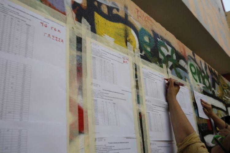 Μέλη του διδακτικού προσωπικού αναρτούν τους πίνακες με τις βαθμολογίες των υποψηφίων των Πανελλαδικών Εξετάσεων, έξω από το σχολικό συγκρότημα της Γκράβας στο Γαλάτσι (φωτ.: ΑΠΕ-ΜΠΕ/Αλέξανδρος Βλάχος)