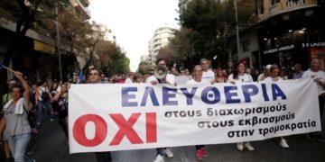 Πορεία αντιεμβολιαστών στη Θεσσαλονίκη (φωτό:amna/ΑΠΕ -ΜΠΕ)