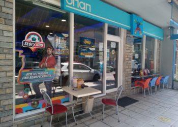Το τυχερό κατάστημα ΟΠΑΠ στη Θεσσαλονίκη (φωτ.: opap.gr)