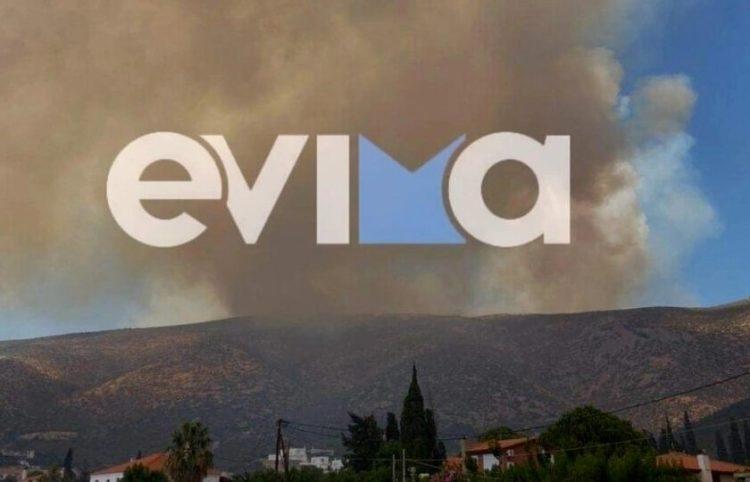 (Φωτ.: evima.gr)