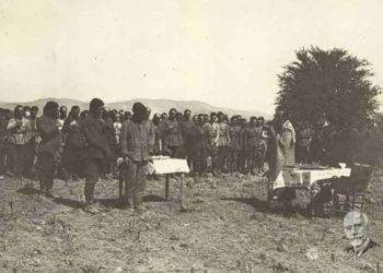 Μνημόσυνο ΧΙ Μεραρχίας υπέρ των πεσόντων στο μικρασιατικό μέτωπο (1919-1922). Πηγή: Χαρτογραφική Υπηρεσία Στρατού – Στρατιά Μικράς Ασίας. Αρχείο Ιδρύματος «Ελευθέριος Βενιζέλος»