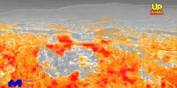 Η Ακρόπολη μέσα από τη θερμική κάμερα του meteo  (πηγή: Up Stories)