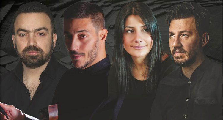 Οι τέσσερις καλλιτέχνες που θα δώσουν ήχο και χρώμα στην εκδήλωση της Κοζάνης