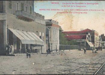 Η προκυμαία της Σμύρνης στις αρχές του 20ού αιώνα