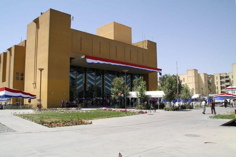 Το κτήριο της αμερικανικής πρεσβείας στην Καμπούλ, στο Αφγανιστάν (φωτ.:en.wikipedia.org)