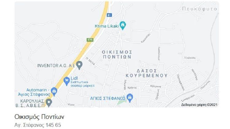 (Πηγή: Google Maps)