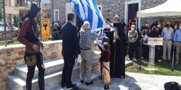(Φωτ.: kavalapost.gr)