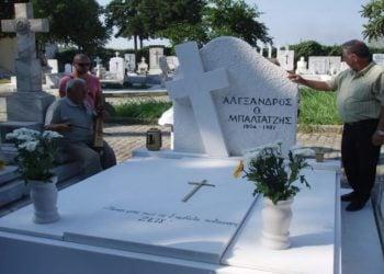 Από προηγούμενη εκδήλωση (φωτ.: http://almpaltatzi.gr)