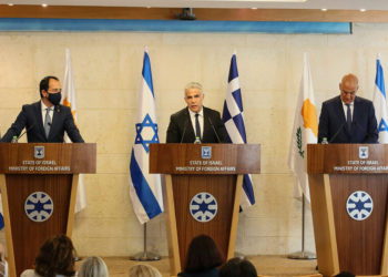 (Φωτ.: ΑΠΕ-ΜΠΕ/ Υπουργέιο Εξωτερικών του Ισραήλ/ STR)