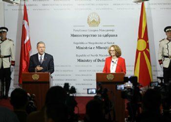 (Φωτ. αρχείου: yenisafak.com)