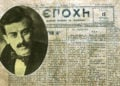 (Εικ.: Γεωργία Βορύλλα)