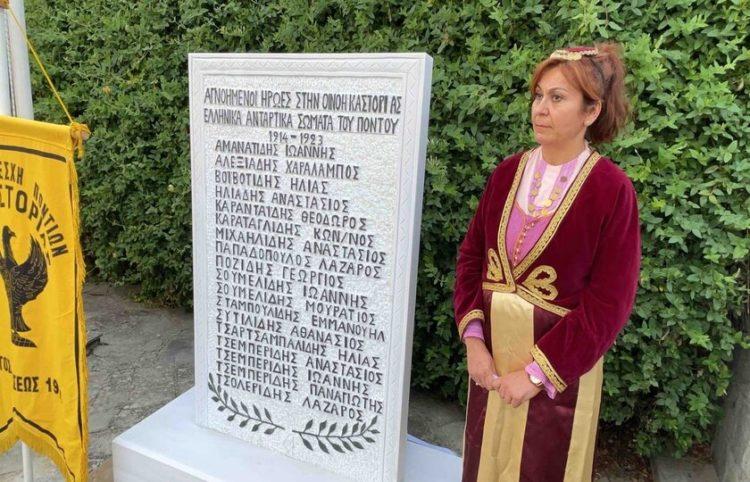 (Φωτ.: Δήμος Καστοριάς)