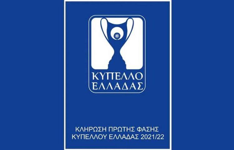 (Φωτ.: epo.gr