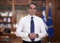 (Φωτ. αρχείου: ΑΠΕ ΜΠΕ/ Γραφείο Τύπου Πρωθυπουργού/ Δημήτρης Παπαμήτσος)