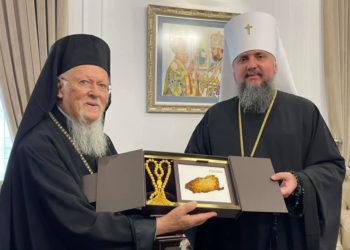 (Φωτ.: Οικουμενικό Πατριαρχείο / Νίκος Παπαχρήστου)