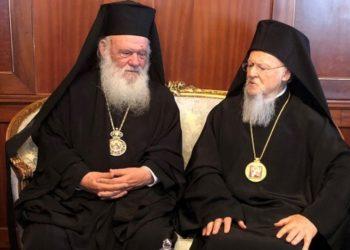 (Φωτ. αρχείου: Γρ. Τύπου Οικουμενικού Πατριαρχείου/ Νίκος Μαγγίνας)