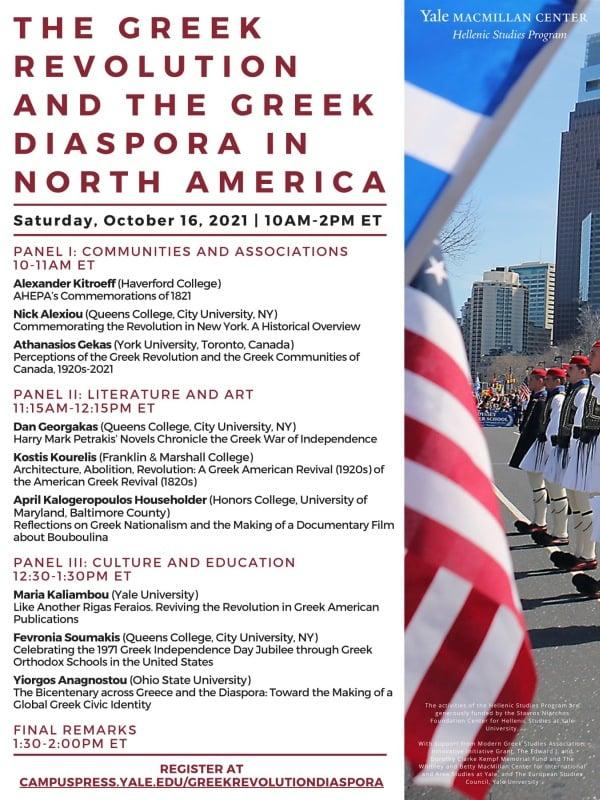 Program Greek Revolution Yale