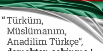 Σύνθημα της τουρκικής καμπάνιας ενόψει της απογραφής πληθυσμού στη Βουλγαρία: «Μην διστάζεις να λες: Είμαι Τούρκος, είναι μουσουλμάνος, η μητρική μου γλώσσα είναι τα τουρκικά»