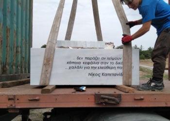 (Φωτ.: Δήμος Παύλου Μελά)