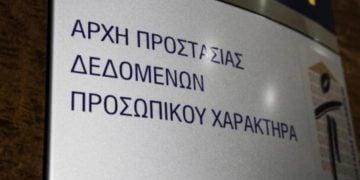 (Φωτ.: dpa.gr)