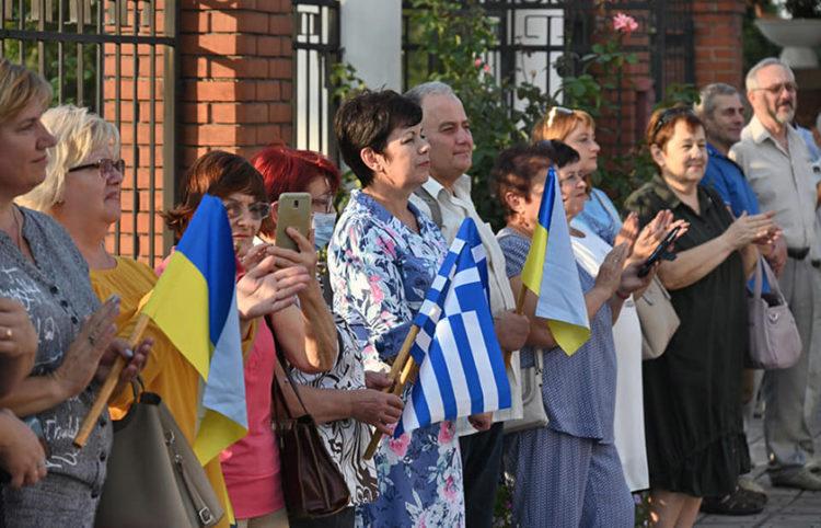 (Φωτ.: Facebook / Федерація грецьких товариств України)