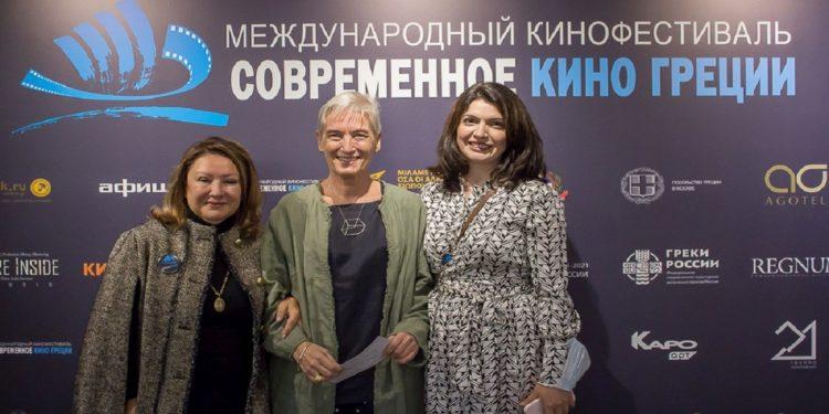 Η παραγωγός ταινιών Ναταλία Ιβανόβα (Χοροσό Production), η Πρέσβης της Ελληνικής Δημοκρατίας στη Ρωσία Αικατερίνη Νασίκα, η διευθύντρια του Φεστιβάλ Στέλλα Χριστιάνοβα (φωτ.: Διοργάνωση του Φεστιβάλ «Σύγχρονος Ελληνικός Κινηματογράφος»)