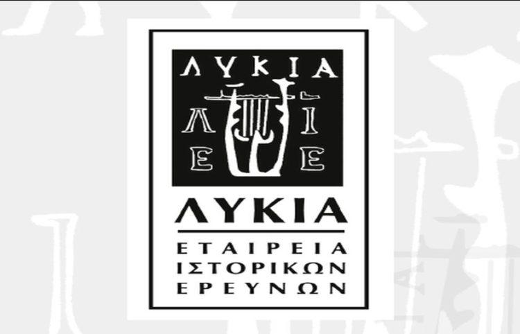 (Φωτ.: Lycia.gr)