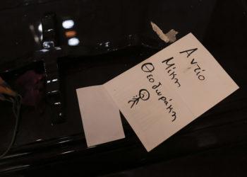 Σημείωμα στο φέρετρο του Μίκη Θεοδωράκη στο παρεκκλήσι της Μητρόπολης Αθηνών (φωτ.: ΑΠΕ-ΜΠΕ / Κώστας Τσιρώνης)