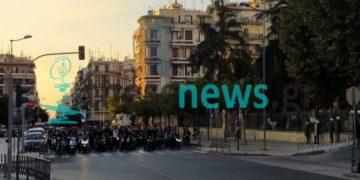 (Φωτ.: Thessnews.gr)