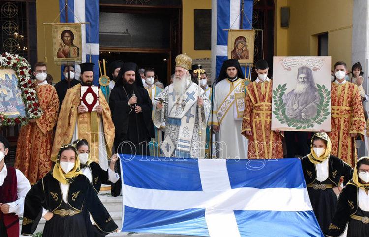 (Φωτ.: romfea.gr)