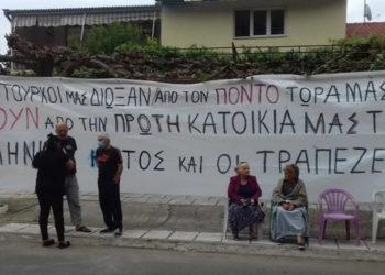 (Φωτ.: ethnos.gr / Ρωμανός Κοντογιαννίδης)