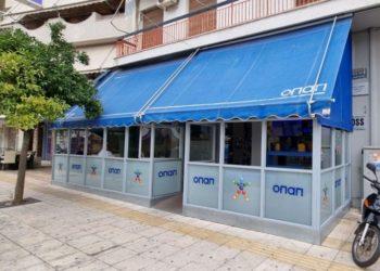 Το τυχερό κατάστημα ΟΠΑΠ στο Κερατσίνι (φωτ.: opap.gr)