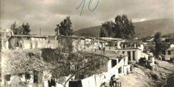 Καισαριανή, 1956. Σπίτια προσφύγων (Αρχείο Πρακτορείου Ηνωμένων Φωτορεπόρτερ)