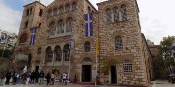 Ο ναός του Αγίου Δημητρίου Θεσσαλονίκης (φωτ.: Θ. Κιζιρίδου)