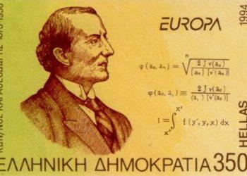 Grammatosimo Konstantinos Karatheodori
