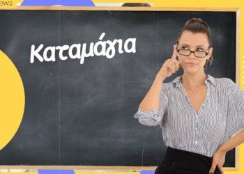 Laura Narges Katamaya