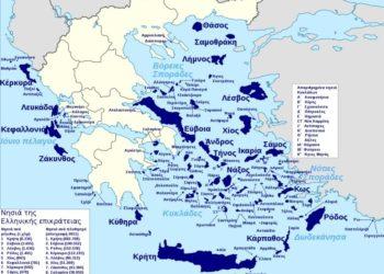 Χάρτης που απεικονίζει νησιά της ελληνικής επικράτειας (πηγή: el.wikipedia.org/wiki/Κατάλογος_ελληνικών_νησίδων_ανά_νομό)