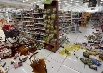Εικόνα από μεγάλο σουπερμάρκετ στη Σητεία (φωτ.: twitter.com/Tarabankohools)