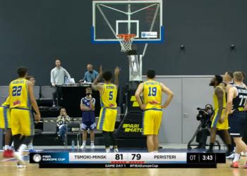 (Φωτ.: FIBA / Youtube)