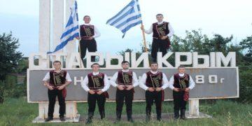Οι νέοι από το χωριό Στάρι (Παλιά) Κριμ (Κριμαία) την Ημέρα του χωριού (πηγή: facebook.com_ZORBA)