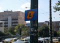 (Φωτ.: Eurokinissi/ Σωτήρης Δημητρόπουλος)