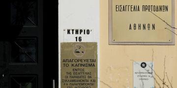 (Φωτ.: EUROKINISSI / Σωτήρης Δημητρόπουλος)