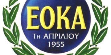 (Πηγή: facebook.com/Σύνδεσμοι-Αγωνιστών-ΕΟΚΑ-1955-1959)